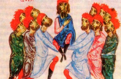Българските земи под византийска власт
