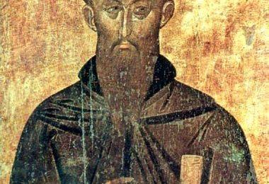 Константин Преславски
