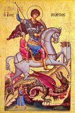 Легенда за свети Георги