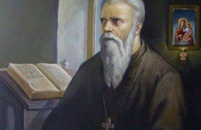 Йоaн Екзарх